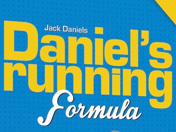 jack-daniels-running-formula